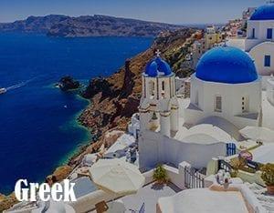 Learn to speak greek!